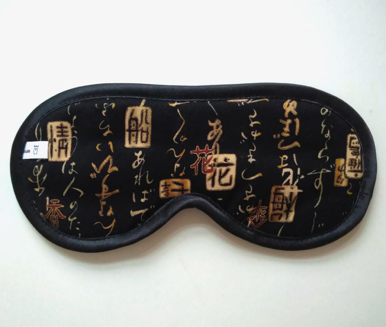 schlafbrille aus weicher baumwolle mit schriftzeichen